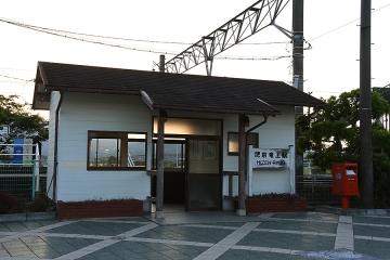 肥前竜王駅_2015(1)