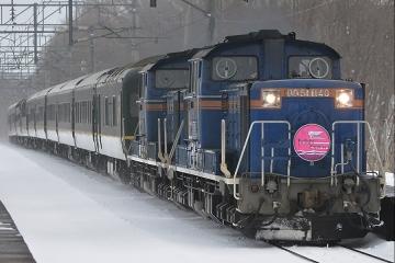 北海道旅行201502(2)