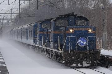 北海道旅行201502(3)