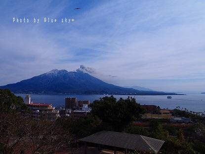 多賀山桜島