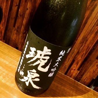 琥泉 純米大吟醸 25BY
