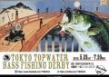 tokyotopwater2015.jpg