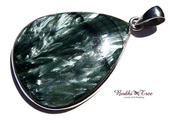 セラフィナイト ペンダント 天然石 パワーストーン38