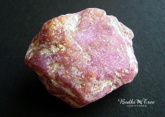 ルビー原石
