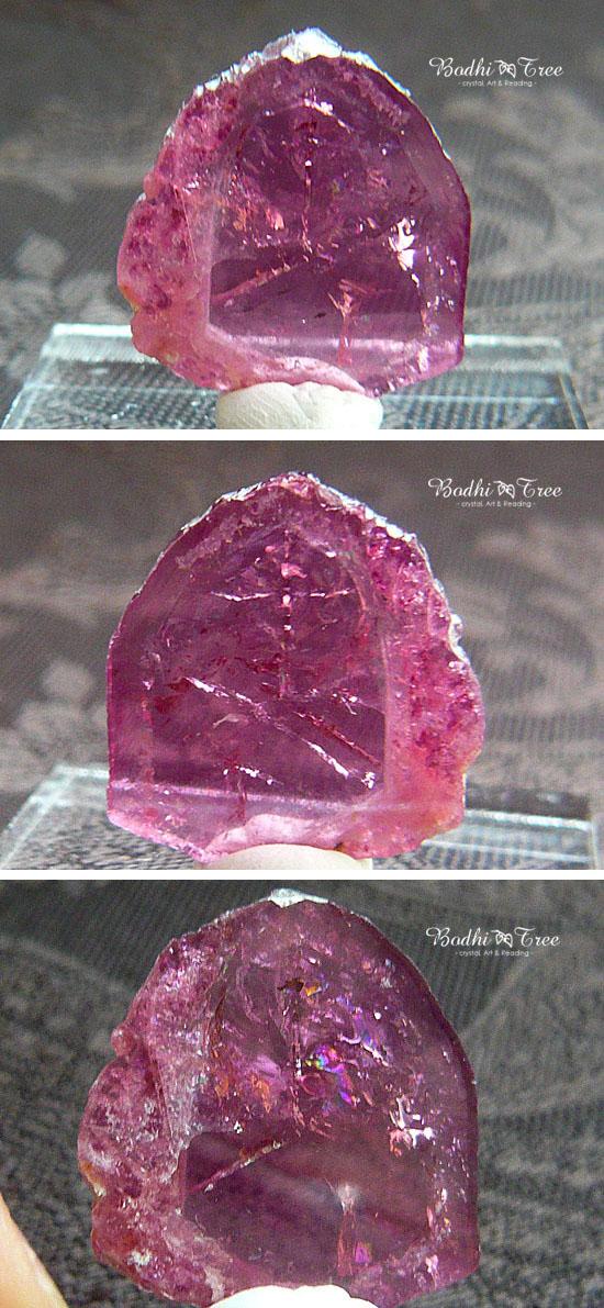 cピンク・トルマリン磨き原石