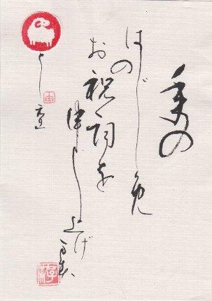 スキャン_20141228 (3)