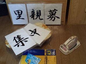20150110_231541.jpg