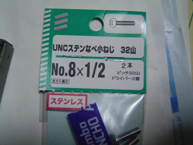 DSC06993.jpg