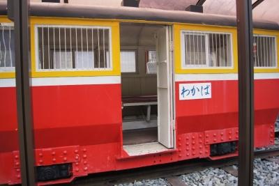 akenobe43.jpg