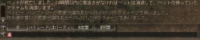 bousui82.jpg