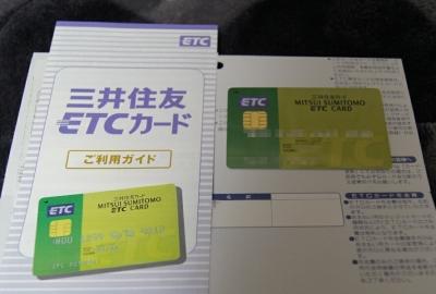 etccard22.jpg
