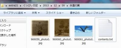 kyublog2.jpg