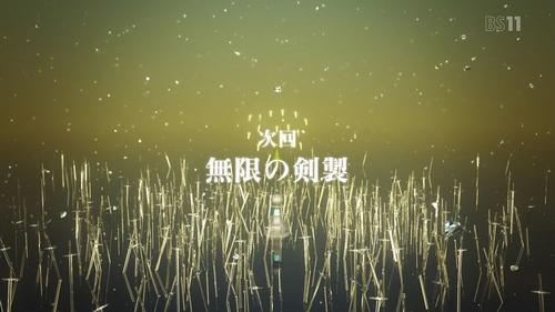 アニメ『Fate/stay night[UBW]』第23話感想 (69)