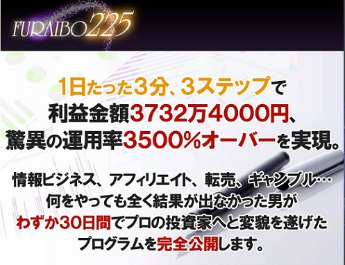 20150621Furaibo225.jpg