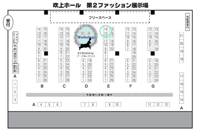 Nagoya_I-Doll-Vol19_FP.jpg