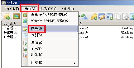 pdf_as02.png