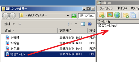 pdf_as04.png