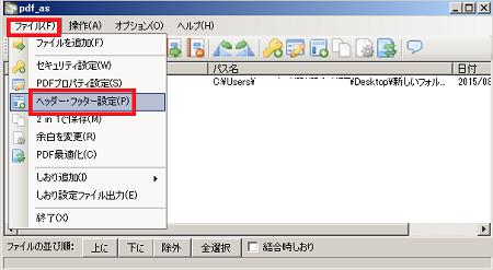 pdf_as05.png