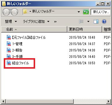 pdf_as07.png