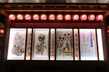 歌舞伎座03