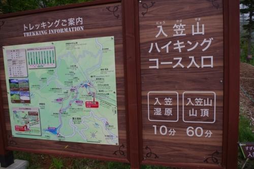02haikingiriguchi.jpg