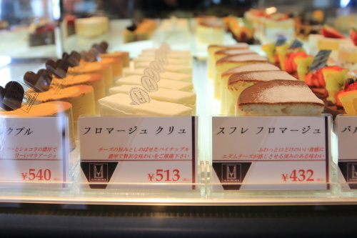 wakura tujiguti cake (3)