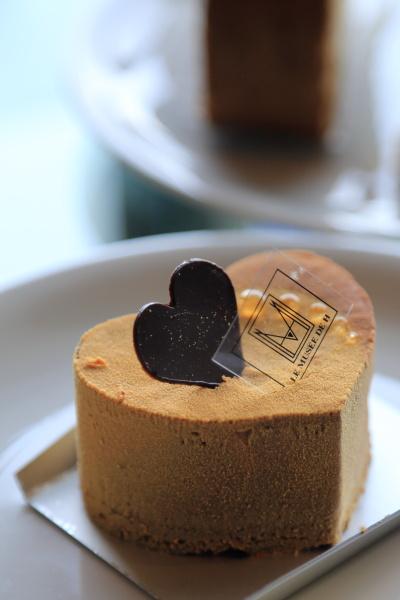 wakura tujiguti cake (8)