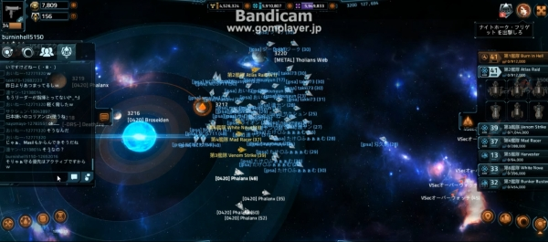 bandicam 2015-02-09 23-15-51-429