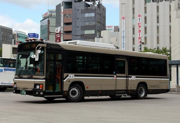 岡山200か1350