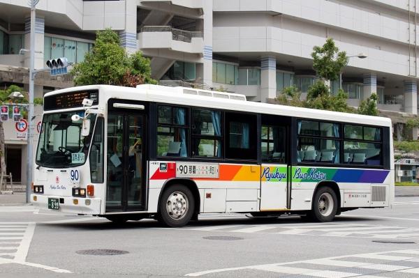 沖縄200か・899