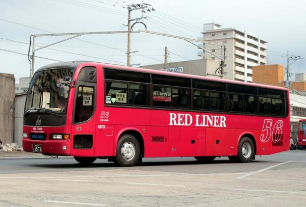 福岡230あ1973