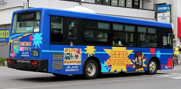 S-Siga655B.jpg