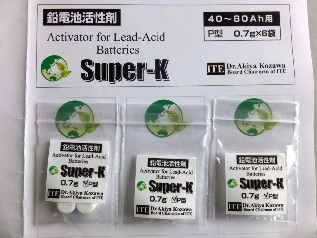 鉛電池活性剤 (1)