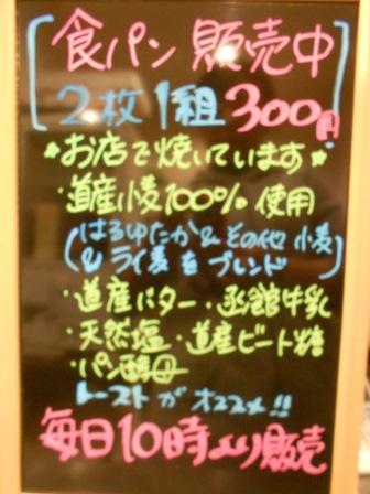 DSCN4219.jpg