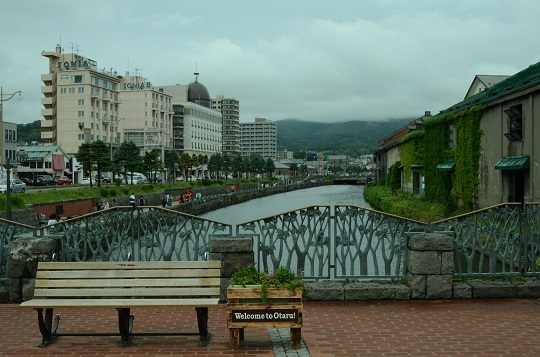 20150818小樽運河1
