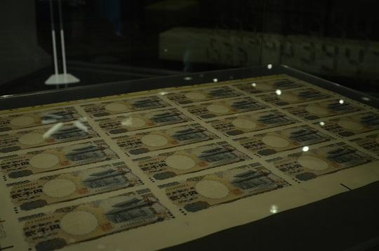 20150818日本銀行6