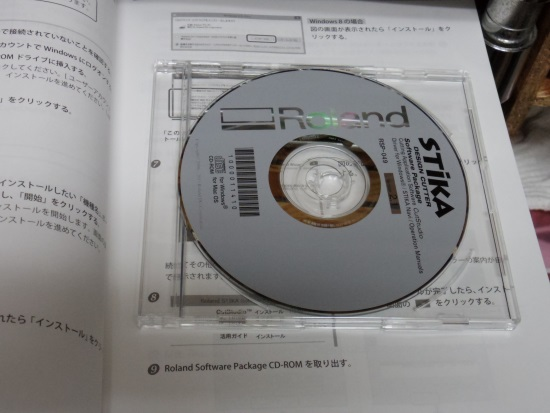 20150314-1SUTEKA (1)