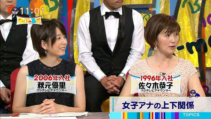 akimoto20150524_25.jpg
