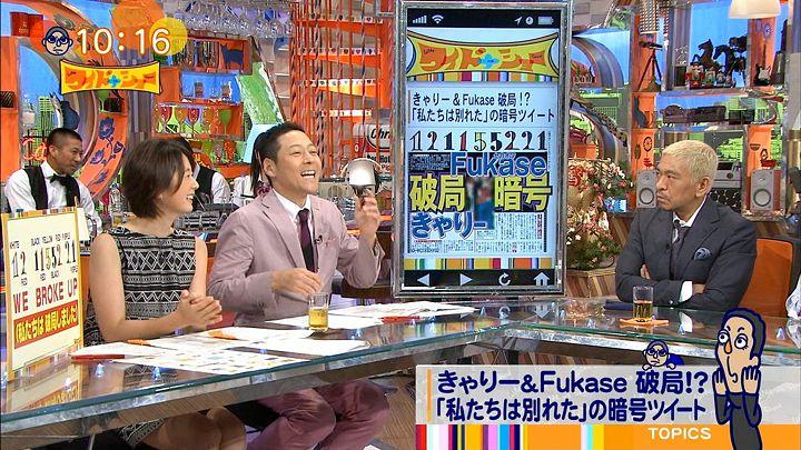 akimoto20150816_11.jpg