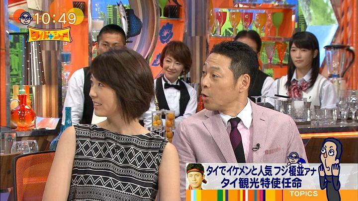 akimoto20150816_21.jpg