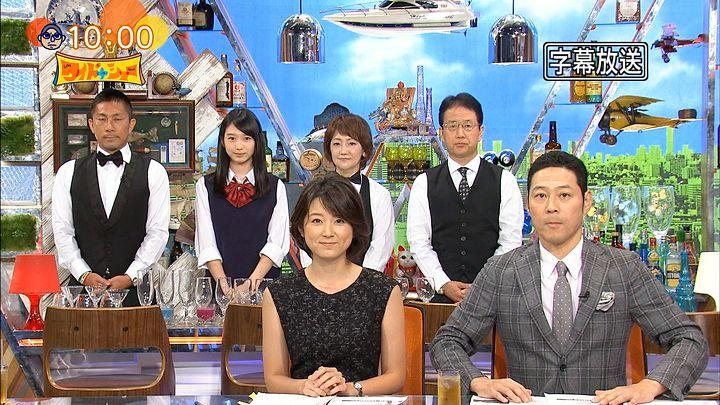 akimoto20150830_01.jpg