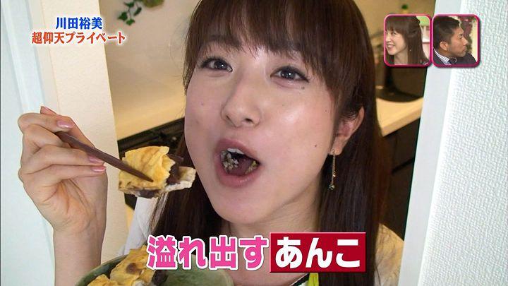 kawata20150523_36.jpg