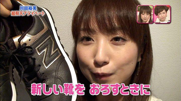 kawata20150523_38.jpg