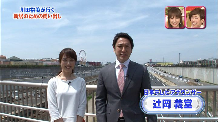 kawata20150523_39.jpg
