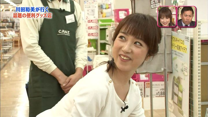 kawata20150523_40.jpg