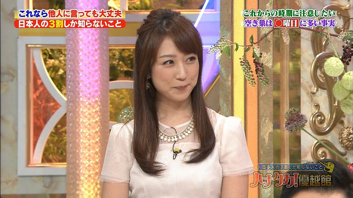 kawata20150830_01.jpg