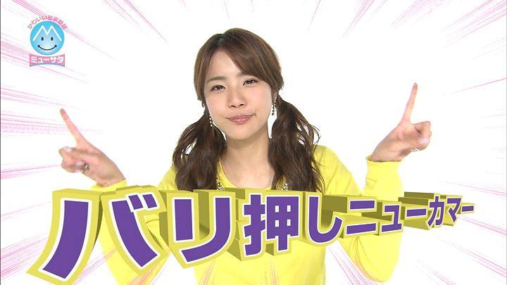 kushiro20150523_34.jpg