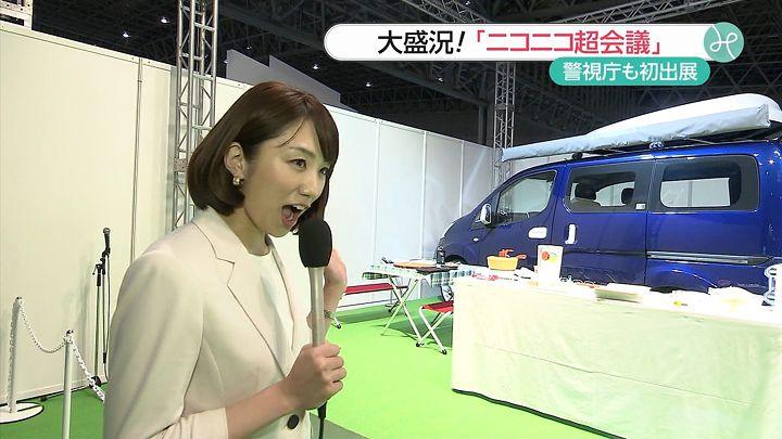 matsumura20150425_17.jpg