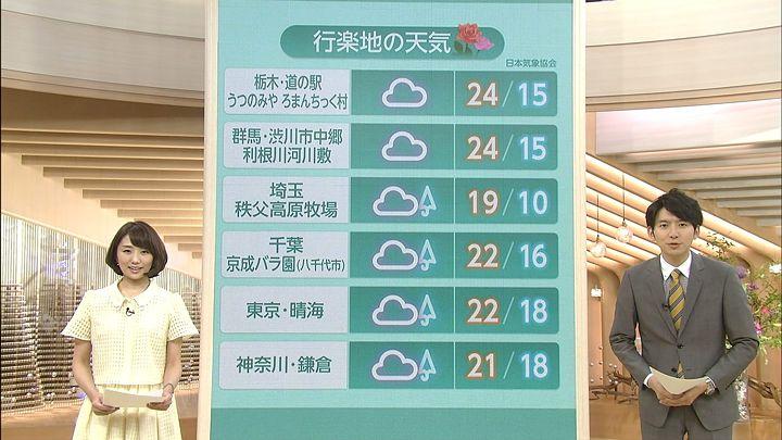 matsumura20150523_07.jpg
