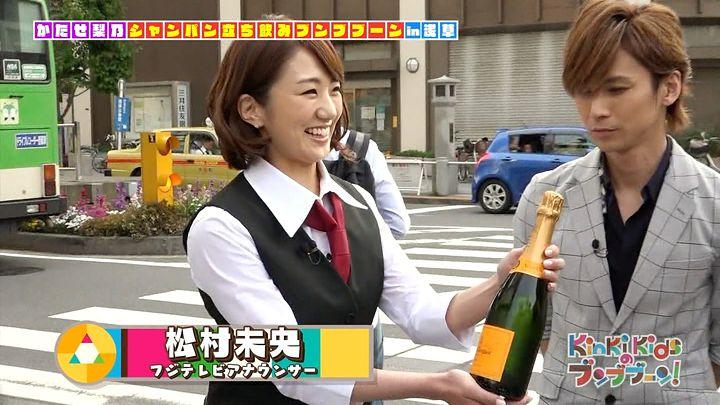 matsumura20150524_01.jpg